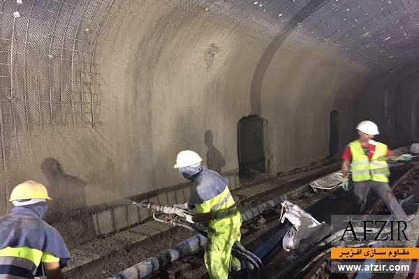 مقاوم سازی تونل های دسترسی