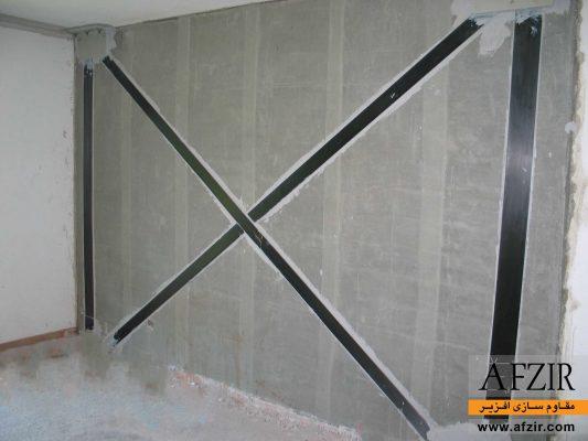 مقاوم سازی و بهسازی دیوار بتنی با FRP
