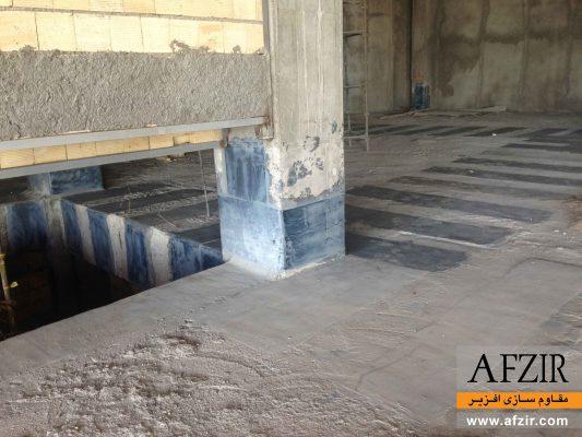 تقویت-برشی-سقف-بتنی-و-بازشو-با--فیبر-کربن-CFRP-در-ساختمان-بتنی-مقاوم-سازی-افزیر